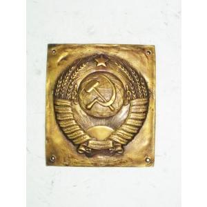 Герб СССР ( пограничный )
