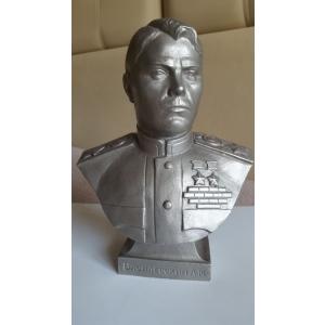 Василевский (СССР, оригинал)