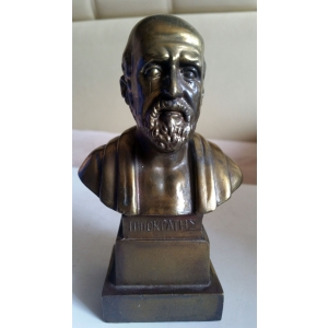 Гиппократ (медь, Греция, 50-е годы)