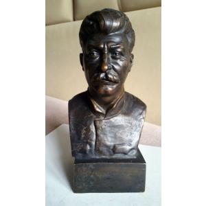 бюст Сталин (СССР, 1933 год)