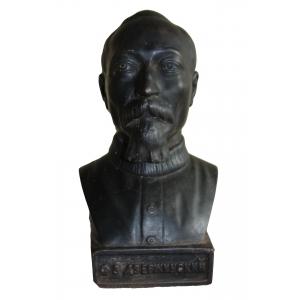 бюст Дзержинского (редкий)
