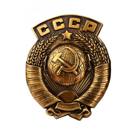 Бронзовый герб СССР