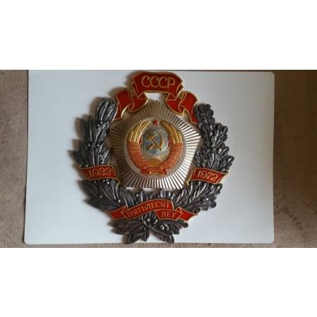 Герб СССР (бронза, эмаль, ММД 1972 год)