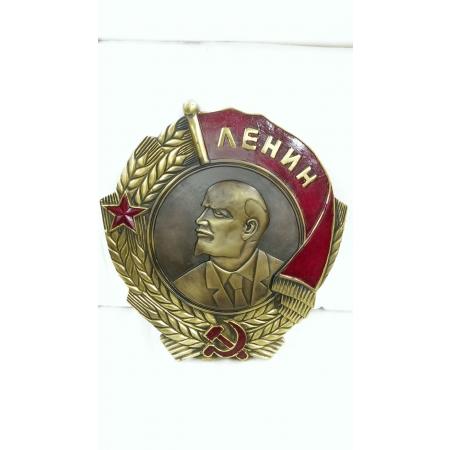 барельеф с доски почёта - Орден Ленина