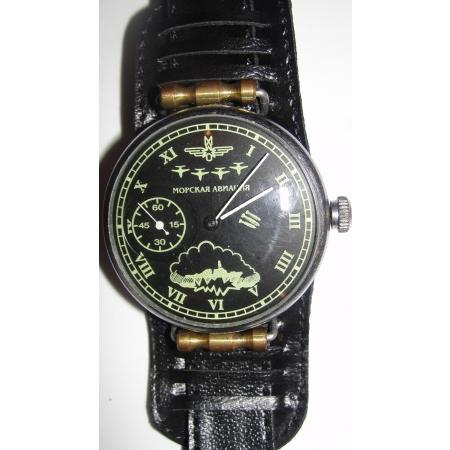 часы Морская авиация