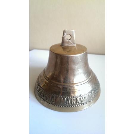 колокольчик поддужный, 19 век
